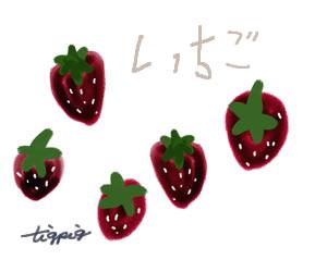 HP制作の挿絵に使えるこどもの落書きみたいなイチゴのイラストと手書き文字のフリー素材