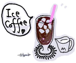 夏のHP制作に使えるアイスコーヒーのイラストと「Ice Coffee」の手書き文字のフリー素材