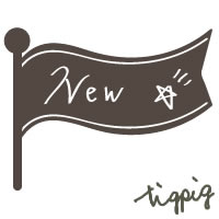 ネットショップ制作のアイコンに使えるNewの手書き文字とダークブラウンの旗のフリー素材