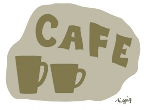 秋のHP制作に使えるうぐいす色の大人可愛いマグカップとCAFEの手書き文字のフリー素材