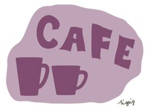 秋のHP制作に使えるあずき色の大人可愛いマグカップとCAFEの手書き文字のフリー素材