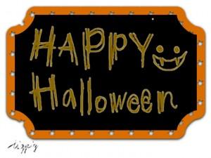 ハロウィンのHP制作に使える大人可愛いオバケの顔とHAPPY Halloweenの手書き文字のラベルのフリー素材