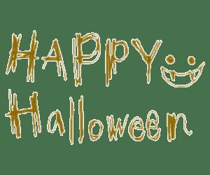 大人可愛い10月のフリー素材:Happy Halloweenの手書き文字;200×350pix