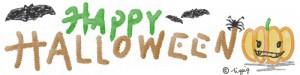 ハロウィンのイラスト素材:カボチャとコウモリとHAPPY HALLOWEENの手描き文字のロゴのヘッダー;800×200pix