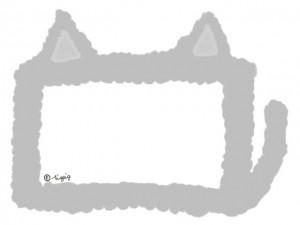 ふわふわのグレーの猫の耳としっぽのイラストのフレームのフリー素材:640×480pix