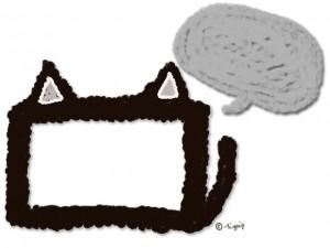 大人可愛い黒猫の耳としっぽのイラストのフレームと吹出しのフリー素材