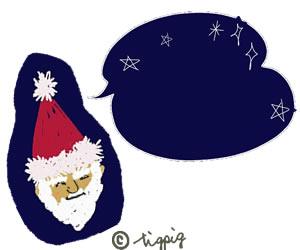 サンタクロースとフキダシのクリスマスの手描きのイラストのフリー素材:300×250pix