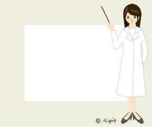 白衣の女性のイラストのシンプルなフレーム:300×250pix