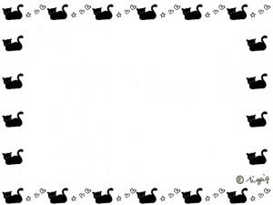 黒猫の小さなシルエットいっぱいのフレームのフリー素材:640×480pix