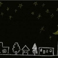 絵本の挿絵のような星空の夜の町のイラストのフリー素材:640×480pix