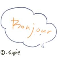 大人かわいいbonjourの手書き文字と吹出し