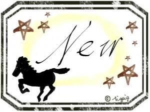 大人可愛いNEWの手書き文字と馬のシルエットと星とアンティーク風ラベルのイラスト無料素材