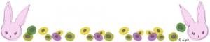 落書きみたいな2匹のうさぎと大人可愛い花のヘッダー用フレーム:1000×200pix