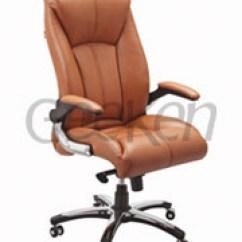 Geeken Revolving Chair Drafting Ikea High Back President Chairs Seating