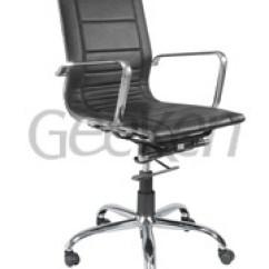 Geeken Revolving Chair Portable Baby High Sleek Seating Collection Pvt Ltd