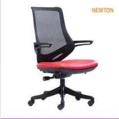 Revolving Chair Hof Eames Lounge Dimensions High Back Marco 1003h Series In Ahmedabad Gujarat Medium Toro 5015m