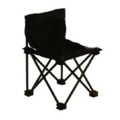 Folding Chair In Rajkot Braided Pads For Kitchen Chairs Dealers Traders