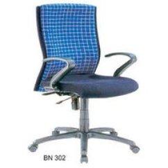 Revolving Chair In Vadodara Bean Bag Chairs Usa Dealers Traders