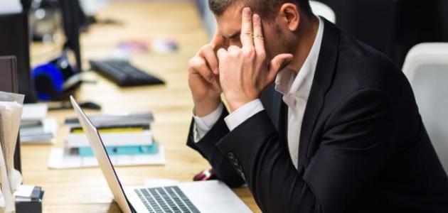 ما هي إدارة الأعمال وبيئة العمل