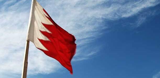 تأسيس شركة في البحرين والأوراق المطلوبه