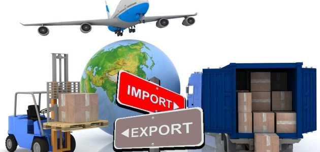مصطلحات الاستيراد والتصدير الدولية