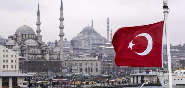 إنشاء شركة في تركيا