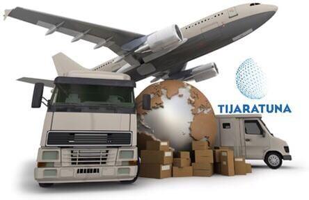 ما هي طرق وأنواع الشحن التجاري