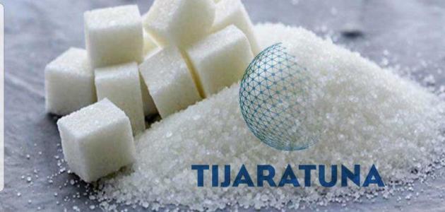 أهم المعلومات عن تجارة السكر الدولية