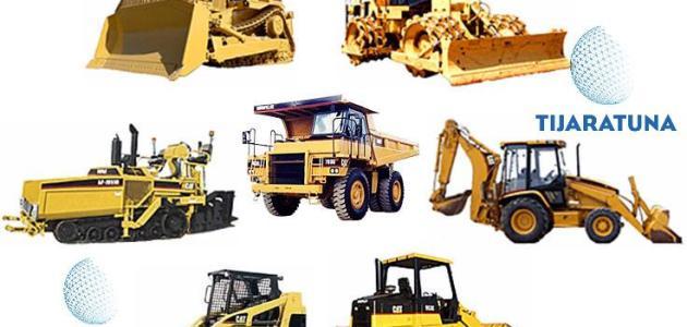 المعدات الثقيلة وأثرها على التطور الاقتصادي