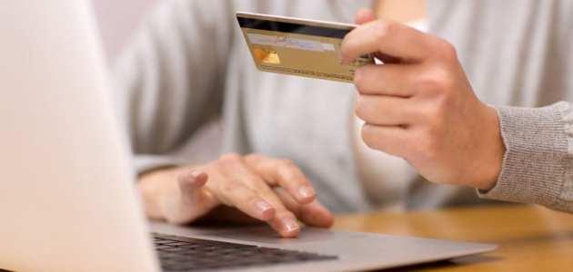 أفضل 5 بطاقات افتراضية إئتمانية لعام 2021