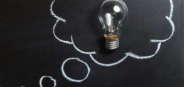 الإبتكار آلية لدعم الميزة التنافسية