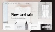 كيف تبدأ ببيع الملابس المستعملة على الإنترنت