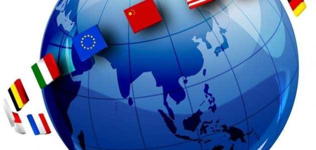 التجارة الدولية وتعريفها