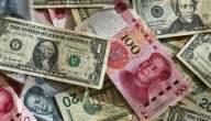 ما هي أسباب ارتفاع قيمة العملة