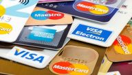 كيف تتجنب مخاطر الائتمان المصرفي