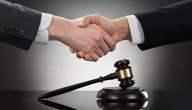 كيف نشأ القانون التجاري