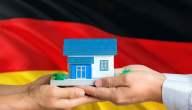 ما هي قواعد الاستثمارات العقارية صحيحة  في ألمانيا