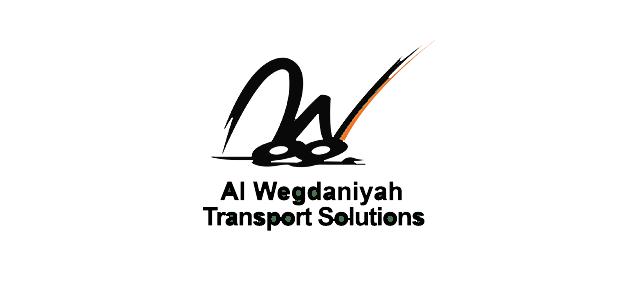 ما هي أهداف وخدمات شركة الوجدانية لحلول النقل AL Wegdaniya