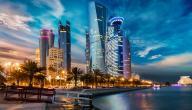 كيف تختار مشروع صناعي مربحة في قطر