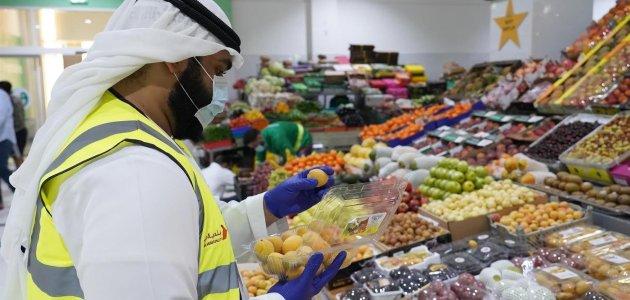 كيف أبدأ تجارة مواد الغذائية في الإمارات