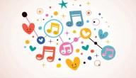 ما هي آلية الربح الإلكتروني من الأغاني