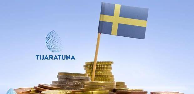 ما هي أفضل البنوك في السويد