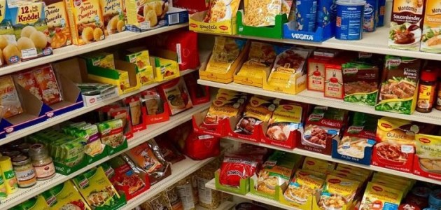 تجارة المواد الغذائية بالجملة في الكويت تجارتنا