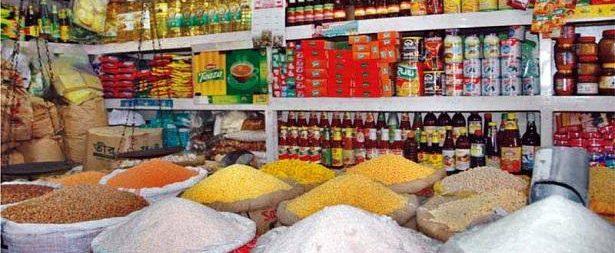 تجارة المواد الغذائية بالجملة في البحرين