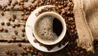 أفضل أنواع القهوة للتجارة
