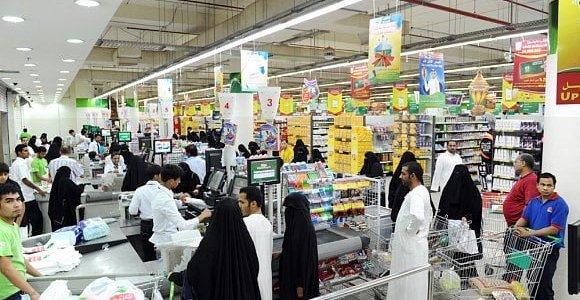 من أين تبدأ مشروع مواد غذائية بالجملة في مصر تجارتنا