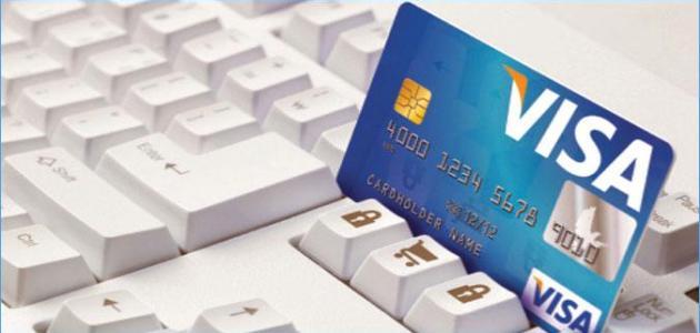 ما هو قانون التجارة الإلكترونية في السعودية