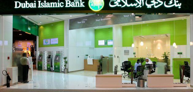 كيف أفتح حساب توفير في بنك دبي الإسلامي