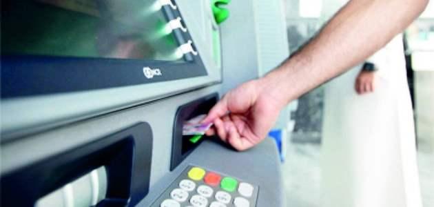 طريقة تفعيل فيزا البنك الأهلي المصري للرواتب