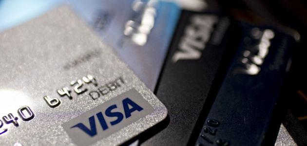 كيف تحصل على بطاقة فيزا اليمنية